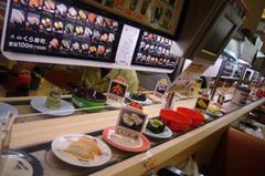 20071024_sushi