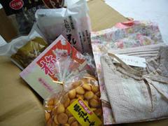 20070529_gift