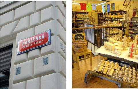 20080927_shopping