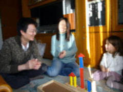 20090201_with_uncleaunt