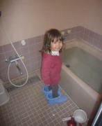 20090207_bath