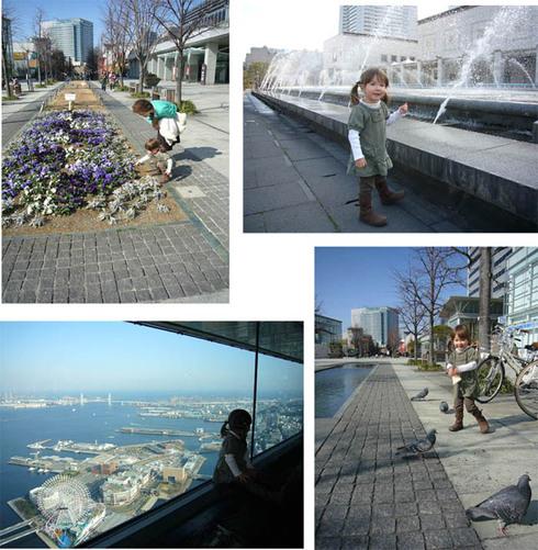 20090211_minatomirai_3