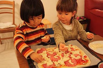 20091016_en_pizza