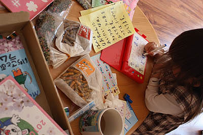 20100419_shimajiro