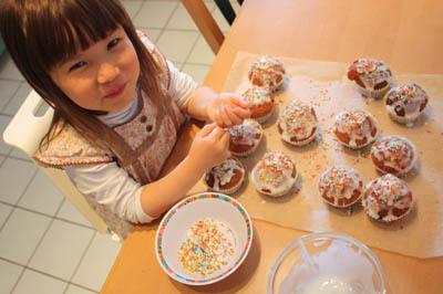 20100427_n_cupcakes1