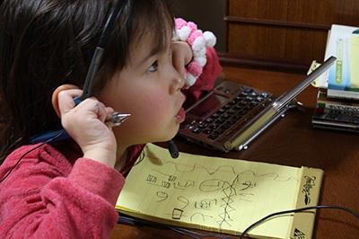 20101208_n_arbeiten