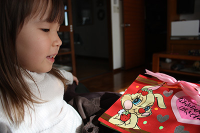 20101220_geschenk