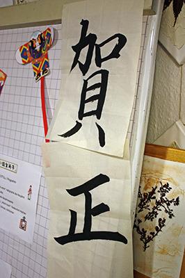 201201_shinnenkai_1