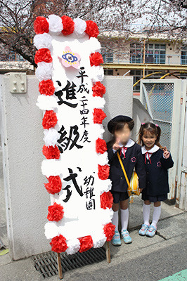 Kindergarten_2_2