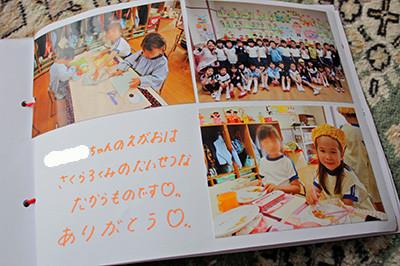 J_kindergarten_10
