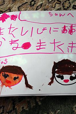 J_kindergarten_11