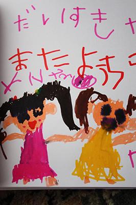 J_kindergarten_12