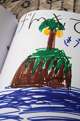 J_kindergarten_13