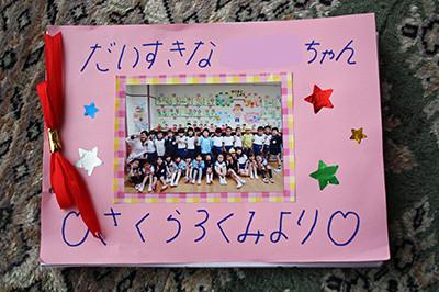 J_kindergarten_9