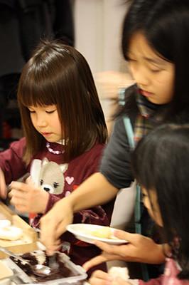 Shinnenkai_12